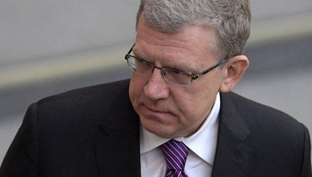 Кудрин прокомментировал расходы на обслуживание внешнего долга России