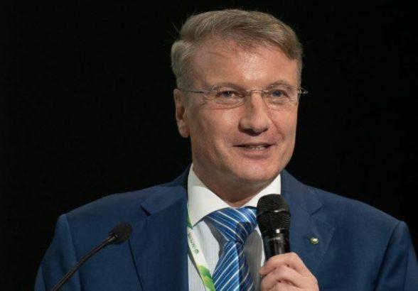Греф призывает создать в РФ «цифровое МЧС»