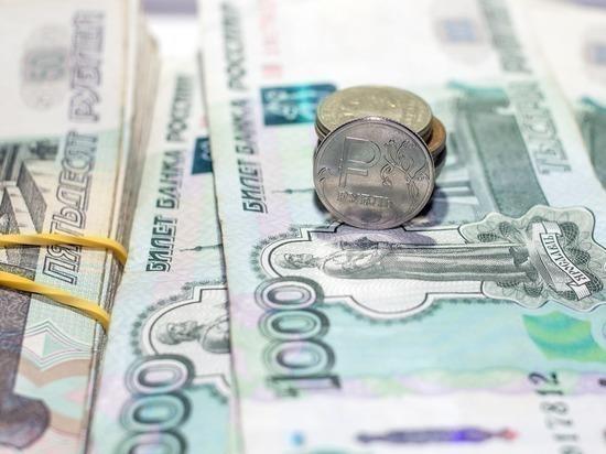Минфин повысил прогноз доходов бюджета: профицит вырастет в несколько раз