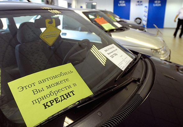 Покупка автомобиля в кредит – есть ли в этом смысл?
