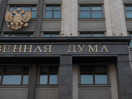 Счетная палата усилит финансовый контроль