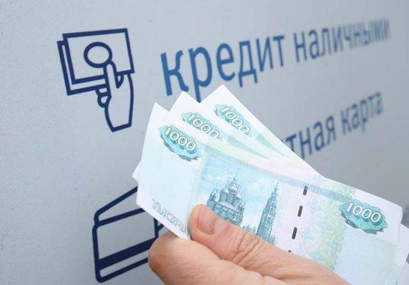 Перекредитование в рост: банковские долги чаще закрывают микрозаймами