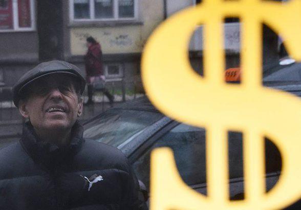 Правительство приступило к работе над планом по снижению зависимости от американской валюты