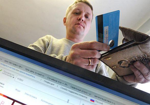 Полный безнал: к 2021 году все онлайн-магазины обяжут принимать карты