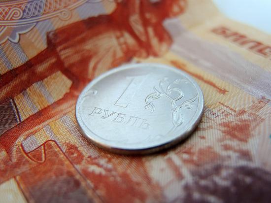 Эксперты оценили прогноз Минфина курса рубля на 17 лет вперед