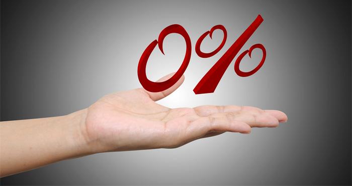 Что такое беспроцентный кредит и как можно его получить?