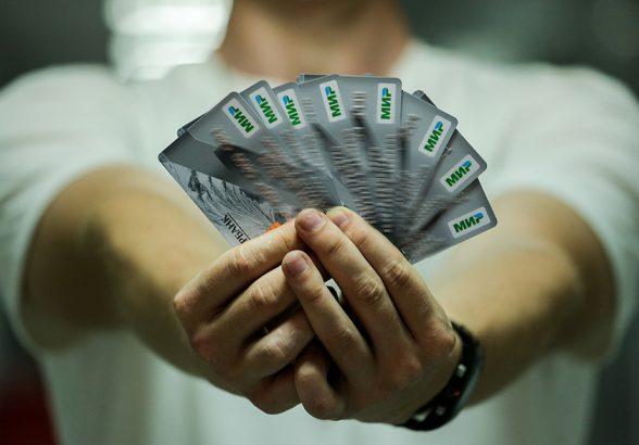 В кредитные истории российских заемщиков добавят достоверности