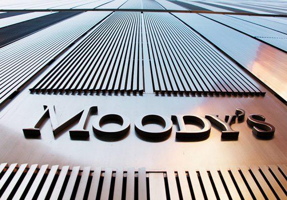 Moody's прогнозирует замедление темпов экономического роста при нарастающей неопределенности