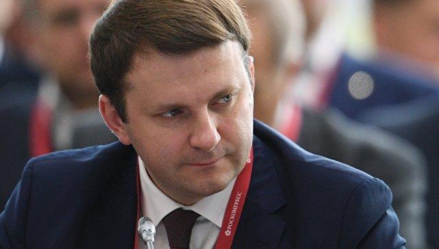 Орешкин оценил шансы России оспорить в ВТО пошлины США на сталь и алюминий
