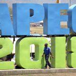 Почему саммит АТЭС назвали провалом