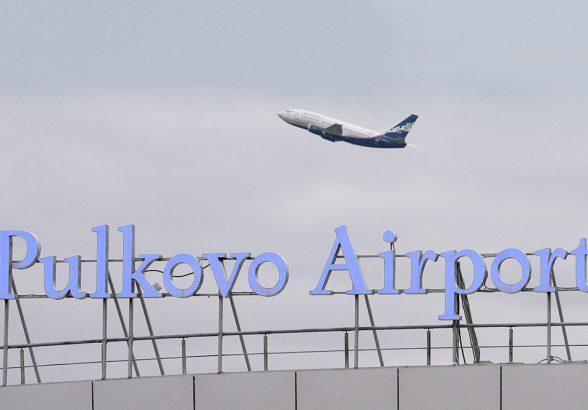 Имена великих соотечественников присвоят 45 российским аэропортам