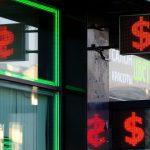 Назван максимальный курс доллара на этой неделе