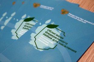 Госдума вернет в бюджет порядка 500 млн рублей, сэкономленных за год