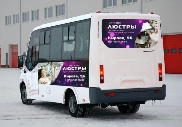 Услуги рекламы от компании «БрендГазель»