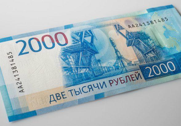 Скоро на рубль повлияют события, затмевающие даже санкции