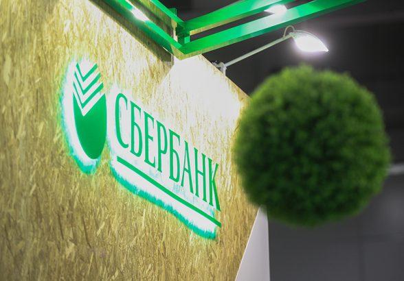 Сбербанк назвал главные тренды 2018 года в банковской системе