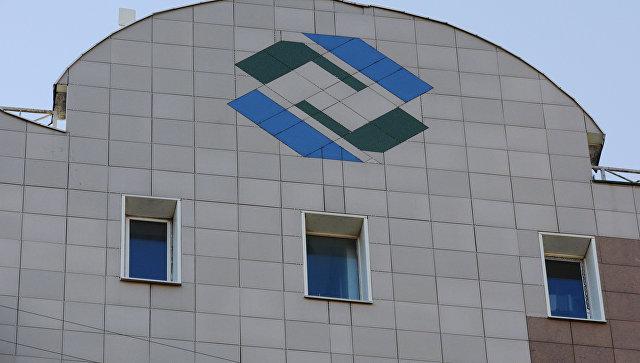 Суд в Москве рассмотрит иск «Открытие Холдинга» к АСВ