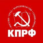 В партии КПРФ настаивают признать независимость ДНР и ЛНР