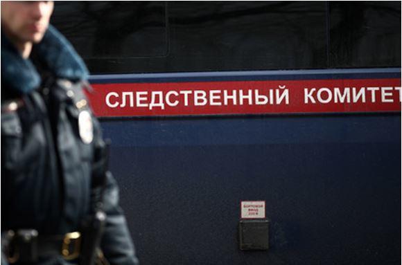 Главбух Минобрнауки РФ прочистила чакры и лишилась миллиона