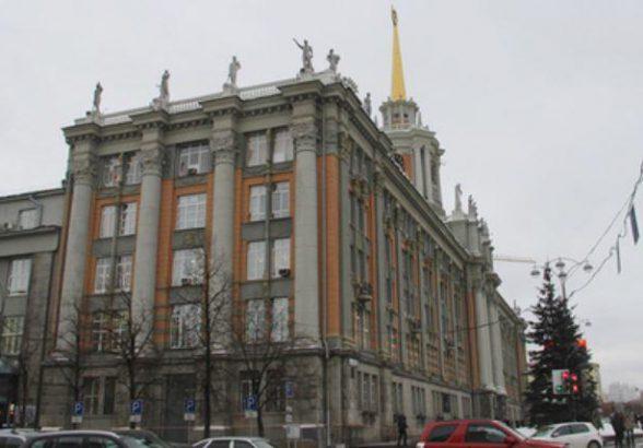 Депутаты поделили между собой 356 миллионов рублей и поплатились