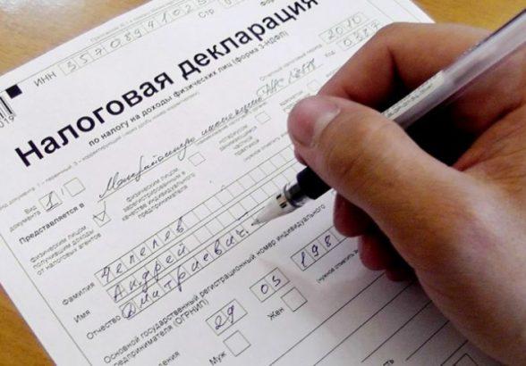 Актуальные правила для иностранных компаний в сфере налогообложения