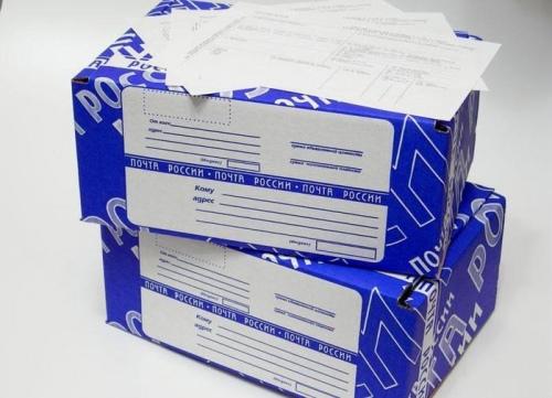 Программа для учета почтовых отправлений