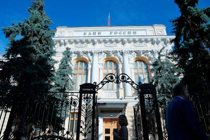 Центробанк лишил лицензии главных форекс-дилеров