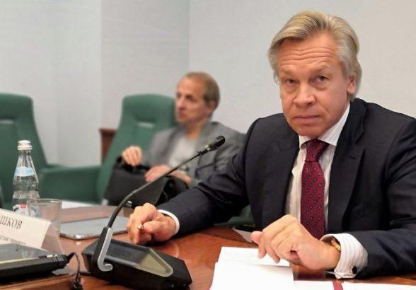 Пушков поведал, какими будут отношения РФ и ЕС в 2019 году