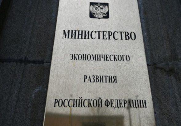 Российским бизнесменам позволят использовать криптоинструменты