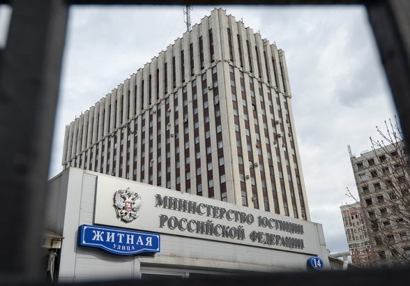Минюст назвал случаи коррупции, которые можно простить