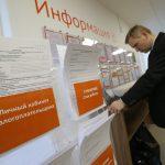 До 30 апреля нужно заполнить налоговую декларацию. Что в ней теперь указывают?
