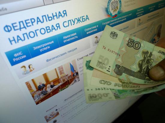 СМИ узнали о новой схеме обхода налогов в России