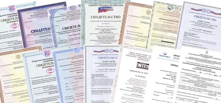 Сертификат или декларация на товар. Что необходимо именно вам?