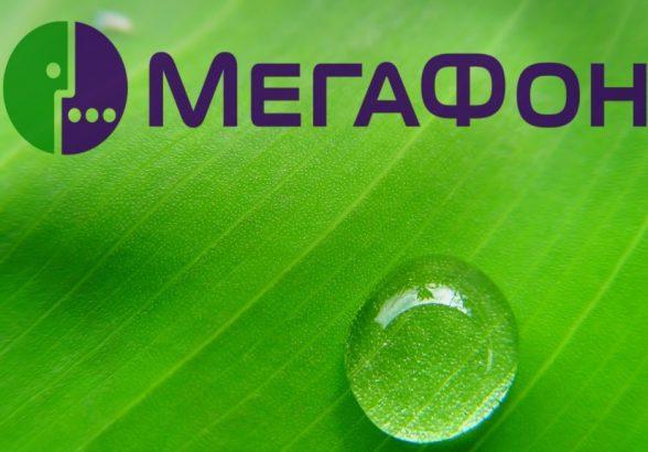 Настройка интернета в сети Мегафон