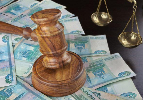 Власти придумали способ перекрыть схему вывода денег по исполнительным листам за рубеж