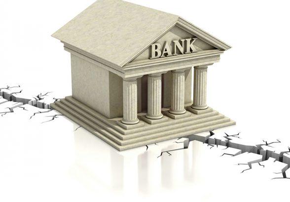 Почти 150 банков оказались на грани банкротства