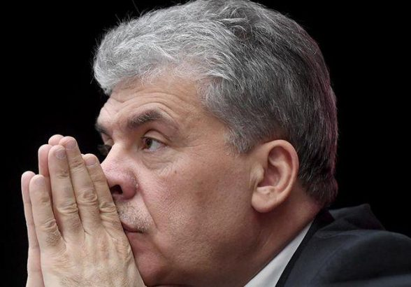 Павел Грудинин прокомментировал лишение депутатского мандата