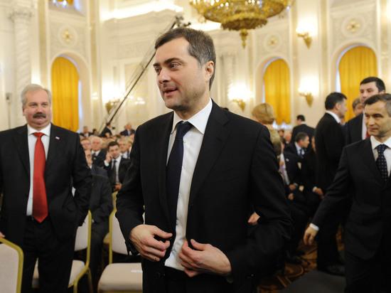 Сурков рассказал о «государстве Путина» спустя много лет