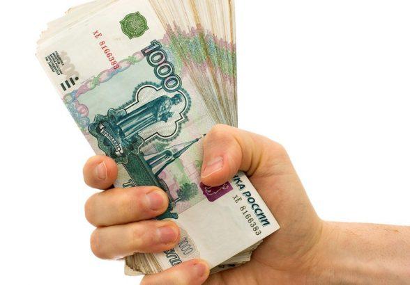 Заем денег у частных лиц: преимущества и недостатки
