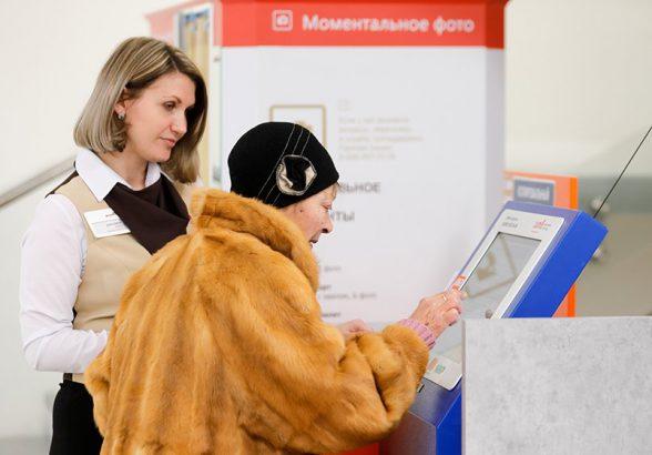 Россия оказалась среди мировых лидеров по использованию цифровых госуслуг
