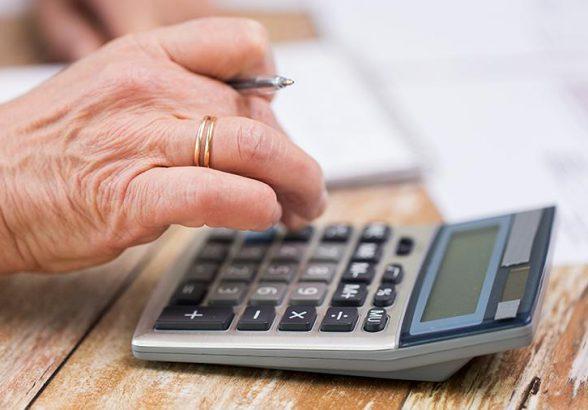 Доходность по инвестициям пенсионных накоплений граждан снизится