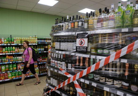 Минздрав подготовит проект закона о продаже алкоголя с 21 года