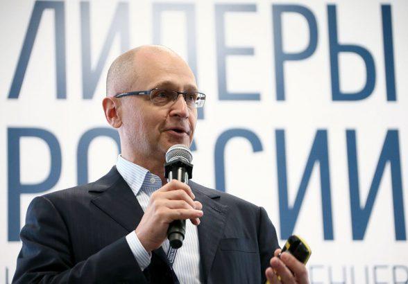 Кириенко рассказал о конкуренции за финалистов «Лидеров России»