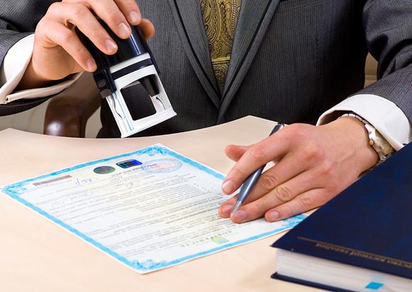 Регистрация компаний в офшоре: прямая помощь в сохранении прибыли компании