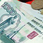Мифы о заемщиках в микрофинансовых организациях