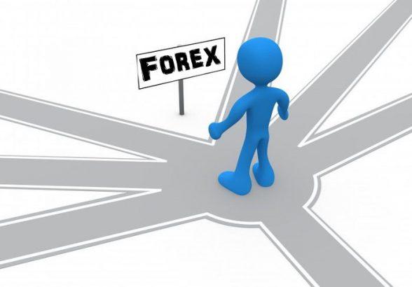 Торговля на валютном рынке автоматическими системами