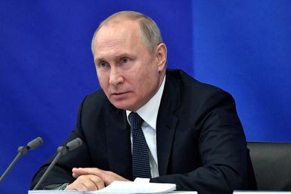 Путин назвал условия отмены санкций против ЕС