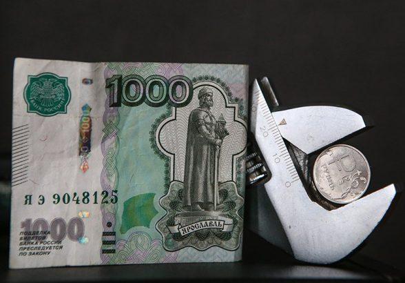 Исследование: россиянам в 2019 году стало сложнее получить кредит в банке