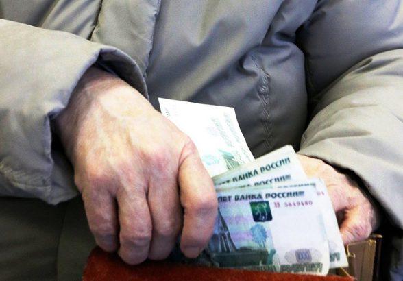 МЭР спрогнозировало рост пенсий россиян на 9,5% к 2024 году