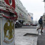 Белоруссия начала получать качественную нефть из России